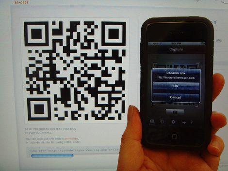 Primo scannez QR Code