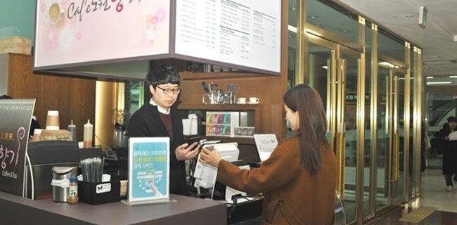 Séoul : la première crypto monnaie municipale au monde