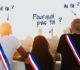 Pourquoi pas toi : une formation pour aider les jeunes à devenir maires